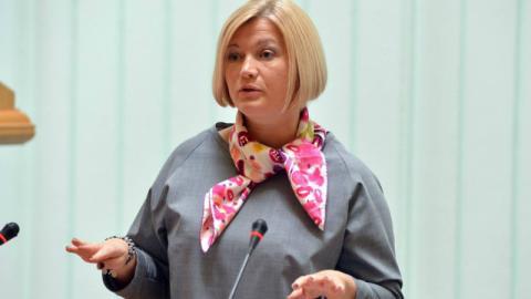 Ірина Геращенко нагородила жінок-медиків в АТО