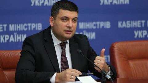 Експерт назвав головний недолік уряду Гройсмана