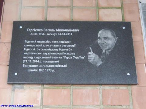 Поліція затримала підозрюваного у справі про вбивство активіста – Героя України (ФОТО)
