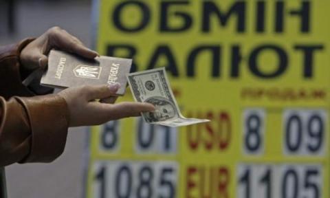 В Україні стало вигідніше купувати валюту