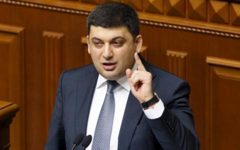 Кабмін виділив ще 3 млрд гривень на ремонт доріг