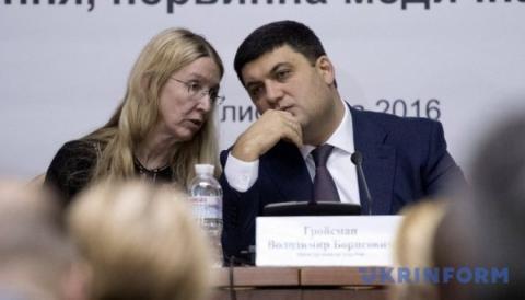 Гройсман хоче призначити Супрун міністром охорони здоров'я
