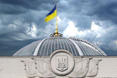 Верховна Рада відмовилась приймати  законопроект по окупації Донбасу