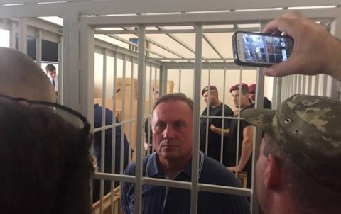 Суд продовжив арешт Єфремова (ФОТО)