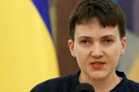 Надію Савченко запросили стати головою нової партії