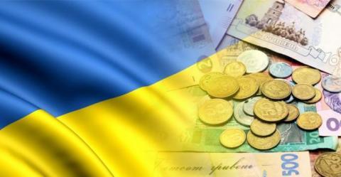 Державний бюджет України перевищив минулорічні доходи