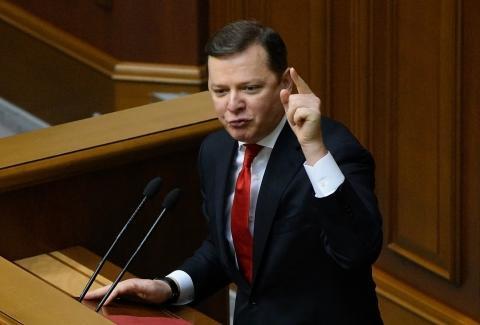 Лідер радикалів розкритикував діяльність Кабміну (ВІДЕО)
