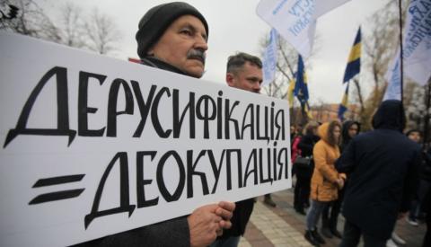 Кількість російськомовних в Україні суттєво зменшилася