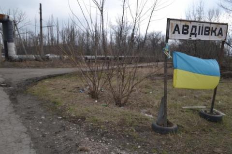 В мережі показали фотографії наслідків обстрілу Авдіївки (ФОТО)
