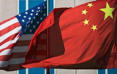США планують співпрацювати з Китаєм