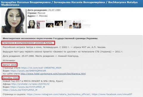 """Адепт """"руського миру"""" хоче виступити у Харкові з концертом (ФОТО)"""