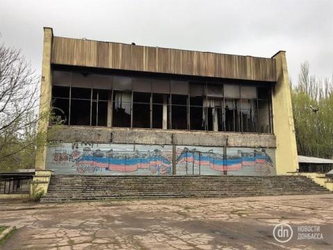 У донецькому кінотеатрі після пожежі знайшли труп (ФОТО)