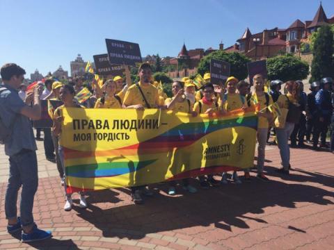 У червні по вулицях Києва пройдеться Марш Рівності
