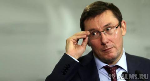 """""""Зараз починається радикальна реформа у системі управління органів прокуратури в державі"""", - Луценко"""