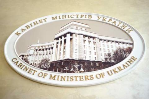 Уряд завершив підготовку до проведення пенсійної реформи
