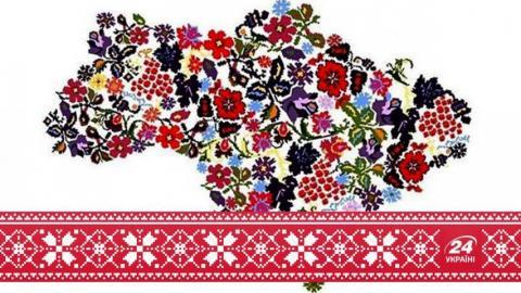 Українська діаспора зняла унікальний ролик про вишиванку (ВІДЕО)