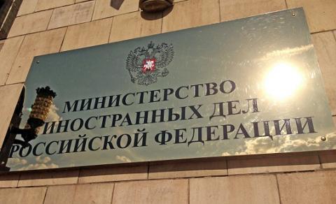В Росії прокоментували рішення Міжнародного суду в Гаазі