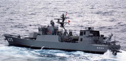 Два японських кораблі вийшли в сторону Кореї на спільні навчання з США