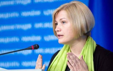 Геращенко назвала основні вимоги Міжнародного Суду до Росії