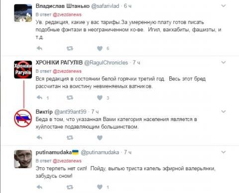 Російські пропагандисти знову осоромилися через фейк про ЗСУ (ФОТО)