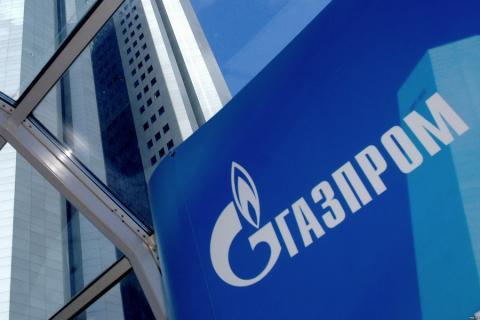 Антимонопольний комітет наклав штраф на Газпром