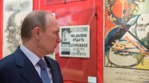 Військовий експерт назвав мету війни Путіна