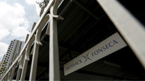 У Панамі звільнили причетних до офшорних скандалів засновників Mossack Fonseca