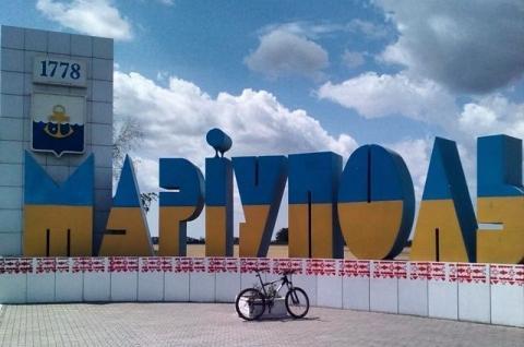 Екс-посол США розповів, як антиросійські санкції врятували Маріуполь