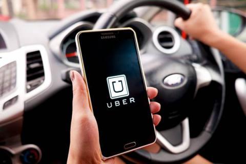 Компанія Uber приховала від суду проект технології для безпілотних автомобілів
