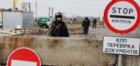 Прикордонники повідомили про зменшення кількості відвідувачів Криму