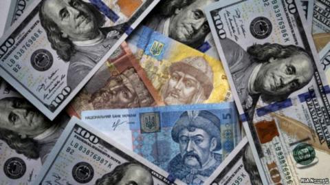 США зменшать обсяг допомоги для України