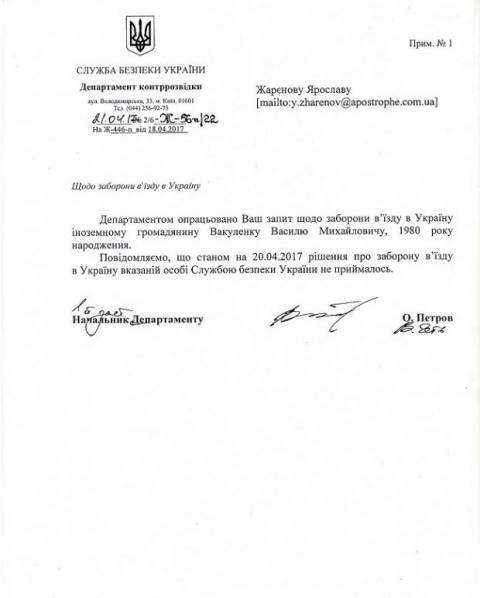 СБУ дозволила виступ російському реперу, який напередодні дав концерт в Криму (ФОТО)