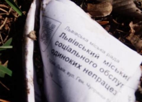 """""""Взяли та зробили"""": у зоні відчуження знайшли львівське сміття (ФОТО)"""