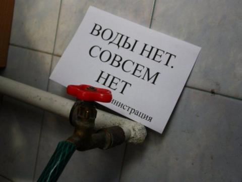 """Україна не буде перекривати постачання води до """"ЛНР"""""""
