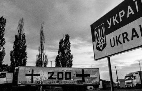 На Донбасі ліквідували російського снайпера (ФОТО)