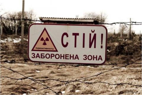РосЗМІ ганебно познущалися над чорнобильською трагедією (ФОТО)