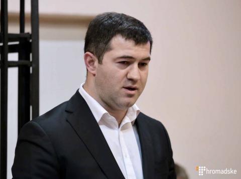Феміда подовжила арешт відстороненому очільнику ДФС