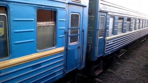 В Україні в поїзді виявили вибухівку (ФОТО)