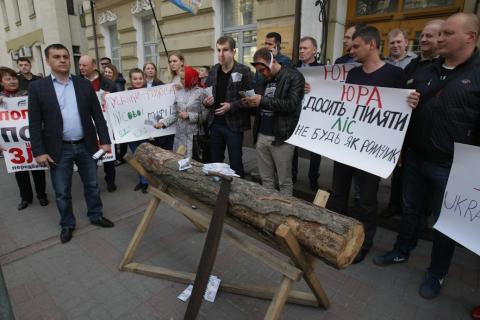 Активісти нової політичної сили звинуватили Луценка в корупції (ФОТО, ВІДЕО)