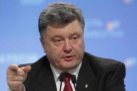 Порошенко заявив про боротьбу з олігархами
