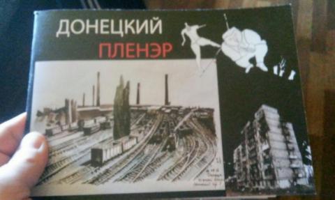 СБУ відправила на батьківщину провокатора із Росії (ФОТО)