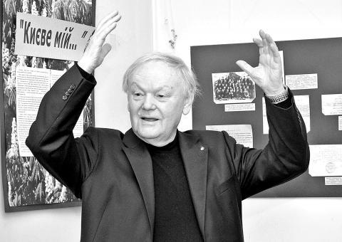 У Києві помер легендарний український поет (ВІДЕО)