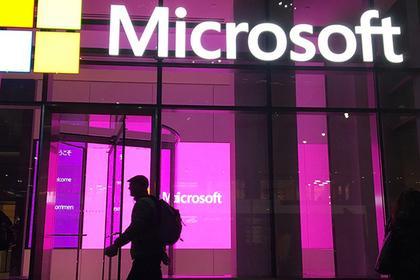 Компанія Microsoft представила новий ноутбук і операційну систему