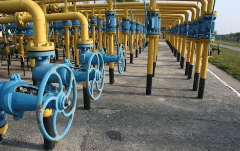 """""""Нафтогаз"""" змінить цінову політику щодо транзиту газу"""