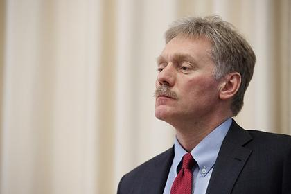 УКремлі назвали «ворожим кроком» продовження Україною санкцій протиРФ