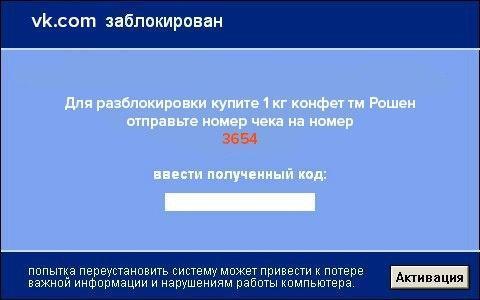 У мережі створили курйозні фото на тему про заборону соцмереж (ФОТО)