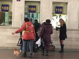 """Білети без черг - """"Укрзалізниця"""" підготувала подарунок українцям"""