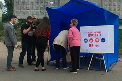 У Києві з'явилися намети для платної допомоги в розблокуванні російських соцмереж
