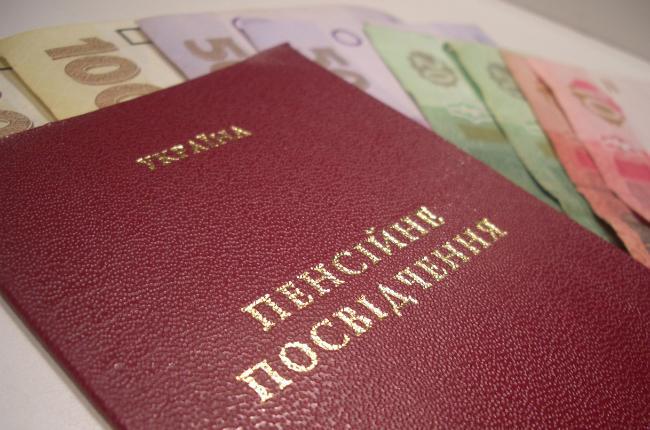 Гройсман: Законопроект про пенсійну реформу розглянуть назасіданні Нацради реформ