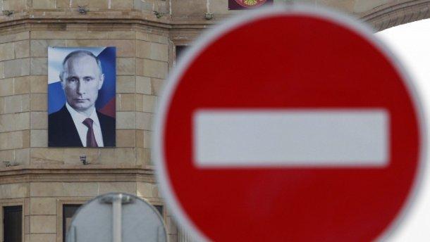 США переглядають санкції проти Росії через агресію щодо України